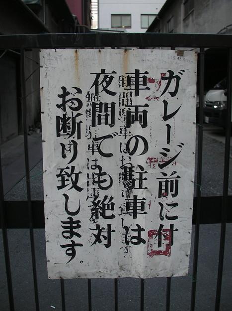 Photos: chuushakinsi2