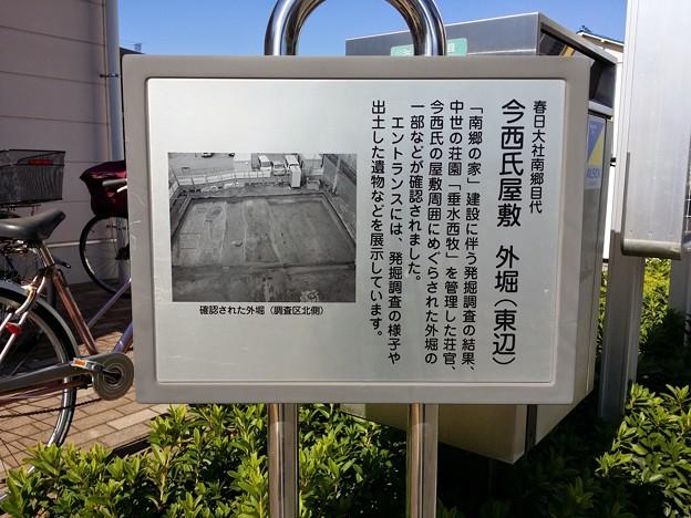 20141018_114129_1丁目