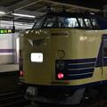 Photos: 回送列車 583系