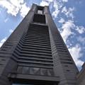 ドックヤードガーデンから見たランドマークタワー