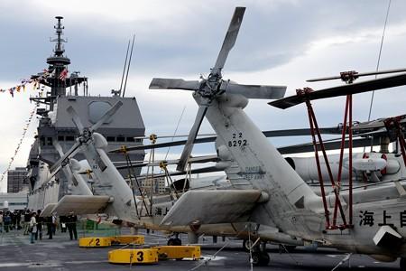 SH-60J -6
