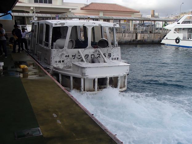 サザンクロス5号石垣島20151105