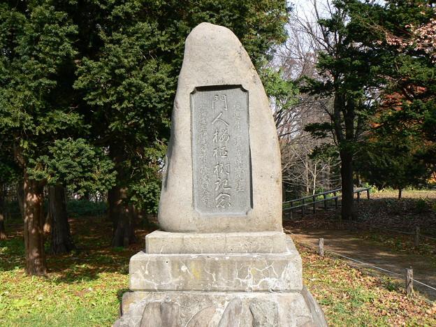 北海道神宮内記念碑P1020266