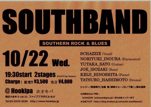 10/22 SOUTHBAND LIVE