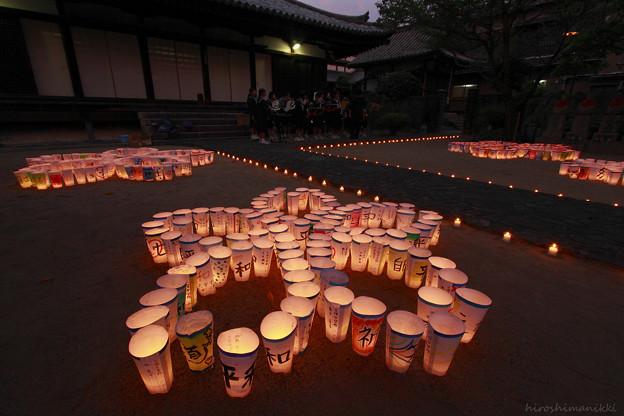 尾道灯りまつり2014-02 ミニコンサート