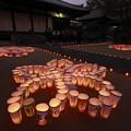 Photos: 尾道灯りまつり2014-02 ミニコンサート