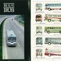 Photos: 日本のバスのいろ