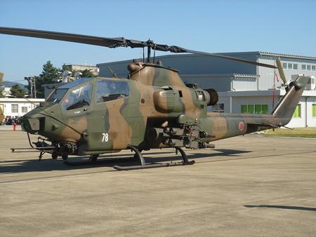 AH-1S 対戦車ヘリコプター DSC02289