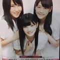 AKB48のメンバー 4
