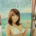 Photos: 久松郁実  2