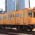 Photos: 銚子電鉄デハ1000形デハ1001