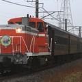 9420レ DE10 1751+旧型客車 6両+D51 498