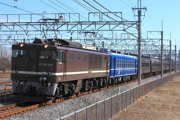 Photos: 回9745レ EF64 1001+オヤ12-1+旧型客車 6両