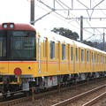 9772レ DE10 1557+ヨ+東京メトロ1000系1130F 6両