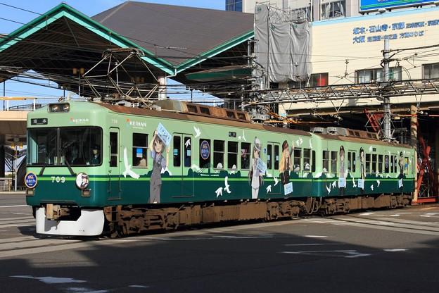 1565レ 京阪700形709F 2両