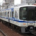 Photos: 3231レ 泉北高速鉄道7020系7521F 6両