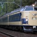 Photos: 9248M 583系秋アキN-2+N-1編成 6両