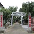 写真: 普寛霊場