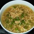 写真: グリンピースのたまごスープ