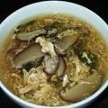 写真: シイタケのたまごスープ