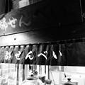 Photos: 初音小路 (台東区谷中)