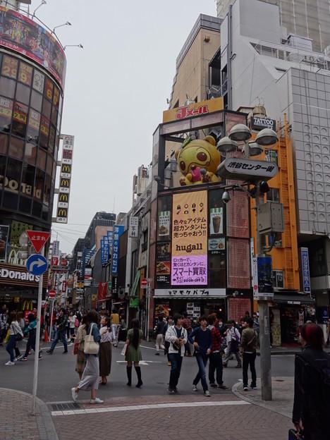 Photos: 渋谷センター街 (渋谷区宇田川町)