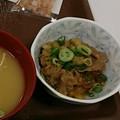 Photos: すき家