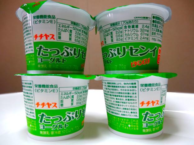 チチヤス たっぷりセンイ ヨーグルト yogurt 栄養機能食品 廿日市市大野