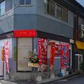 Photos: ラーメンくまごり 宇品スープ工場 広島市南区宇品神田5丁目