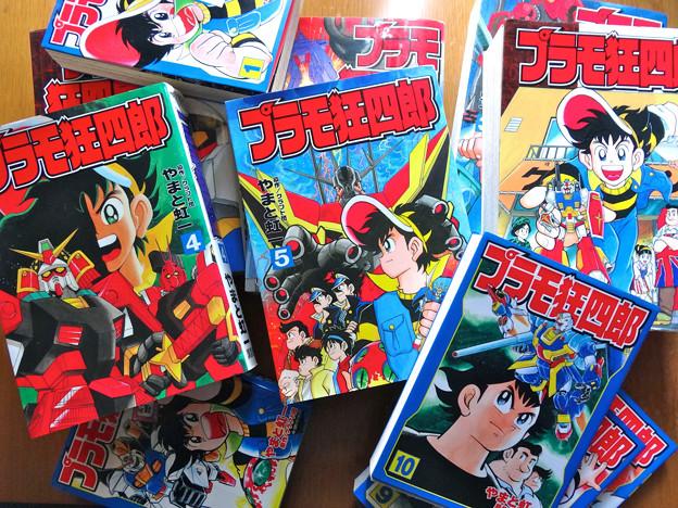 プラモ狂四郎 plamo kyoshiro やまと虹一 クラフト団 講談社漫画文庫 コミックボンボンデラックス
