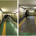 Photos: JR広島駅 地下自由通路 広島市南区松原町