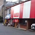 Photos: 中華酒場 一辰 音カフェりんりん 広島市南区的場町2丁目