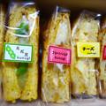 Photos: 櫟 広島駅ビルASSE店 ワッフル kunugi waffle 広島市南区松原町