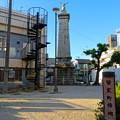 平和塔 日清戦争凱旋碑 広島市南区皆実町6丁目 宇品御幸通り 皆実町緑地