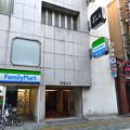 写真: 広島市中区銀山町 薬研堀通り 高田ビル ポエム