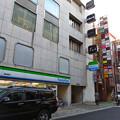 写真: 広島市中区銀山町 薬研堀通り 高田ビル