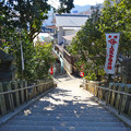 Photos: 高尾神社 Takao shrine 明治19年建立 石段 狛犬 呉市焼山中央2丁目