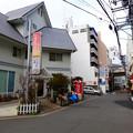 Photos: ひまわり美容室 広島市中区大手町5丁目