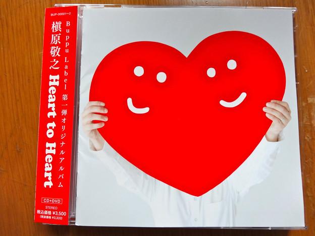 槇原敬之 Heart to Heart 初回生産限定盤 BUPPU BUP00001~2