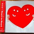 Photos: 槇原敬之 Heart to Heart 初回生産限定盤 BUPPU BUP00001~2