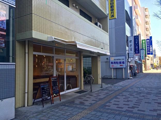 BAKERY Puti+ ベーカリープチプラス段原店 広島市南区段原南2丁目