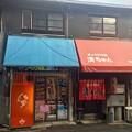 餃子専門店 清ちゃん 広島市中区銀山町