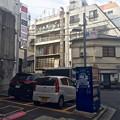 シータパーク薬研堀 広島市中区薬研堀