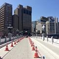 被爆70周年記念事業 猿猴橋復元工事 広島市南区猿猴橋町 - 的場町1丁目 2016年3月22日