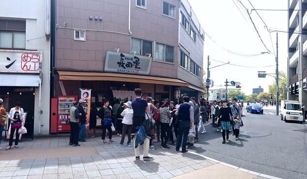 お好み焼き 長田屋 okonomiyaki nagataya 広島市中区大手町1丁目 元安橋 東交差点 西国街道