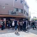 Photos: お好み焼き 長田屋 okonomiyaki nagataya 広島市中区大手町1丁目 元安橋 東交差点 西国街道