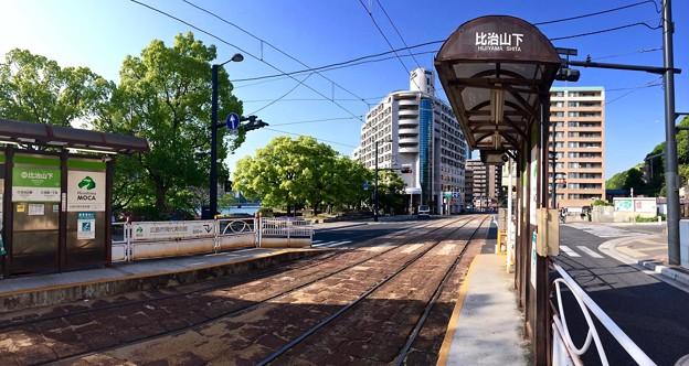 広島電鉄 比治山下電停 広島市南区比治山本町