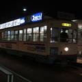 富山の夜を彩る(?)行灯広告電車 @富山地方鉄道支線 丸の内