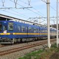 Photos: フライング越生 @東武鉄道越生線 越生