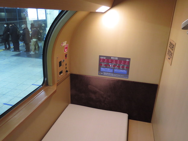 東海道本線・山陽本線5031M→山陽本線・伯備線・山陰本線403...